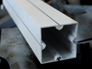 Aluminum | Extrusion