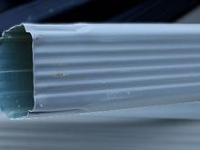 Aluminum | Gutters & Siding
